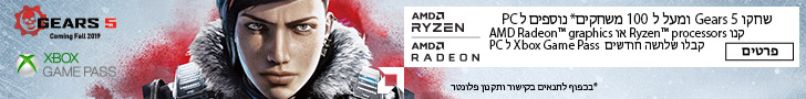 XBOX Game Pass with AMD Ryzen and Radeon